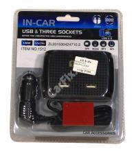 Մեքենայի USB ադապտեր