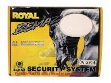 Անվտանգության համակարգ Royal CA2914
